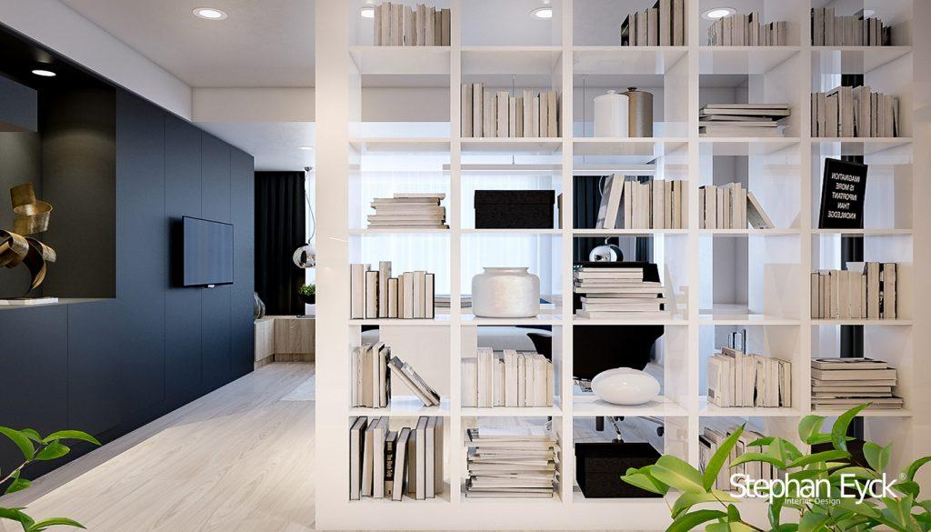 biblioteca element de delimitare